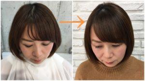 前髪が割れる対策